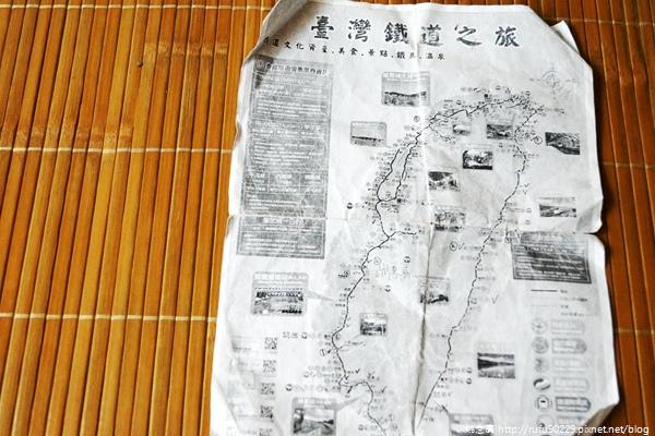 「環島相信愛.鐵道大富翁」DAY652