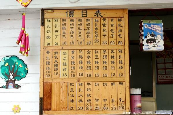 《廣遊記》台南篇:地.柳營03