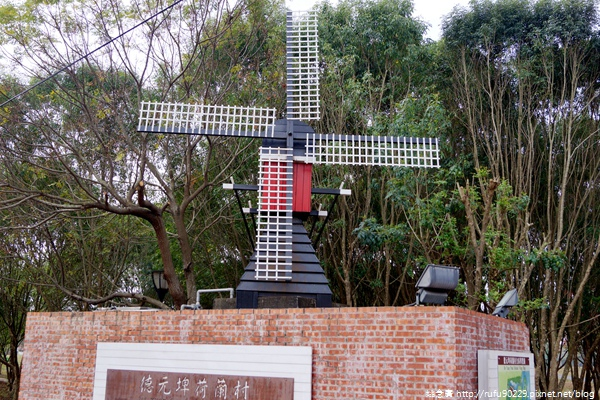 《廣遊記》台南篇:地.柳營09