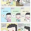 《你也喜歡嗎?》「甜點篇」/姚念廣2