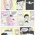 《你也喜歡嗎?》「甜點篇」/姚念廣5
