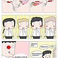 《你也喜歡嗎?》「甜點篇」/姚念廣7