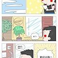 《你也喜歡嗎?》「甜點篇」/姚念廣8