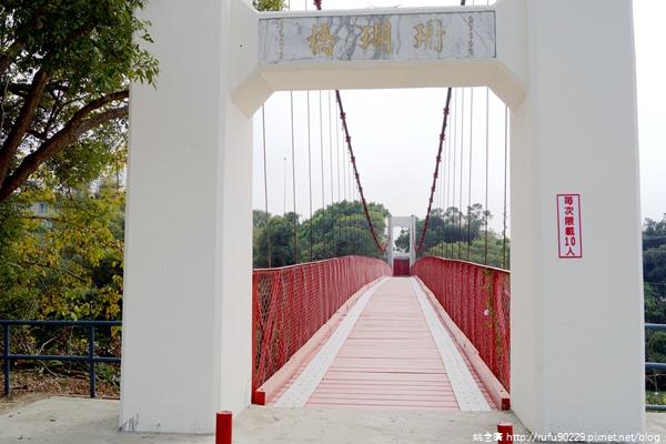 《廣遊記》台南篇:地.官田14