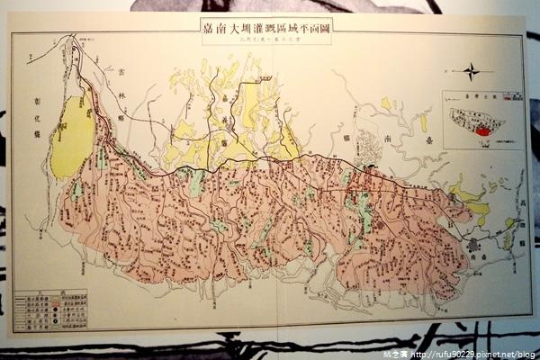《廣遊記》台南篇:地.官田24