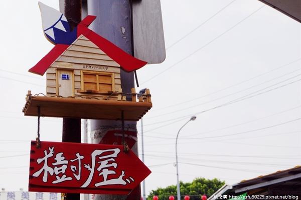 《廣遊記》台南篇:地.仁德01