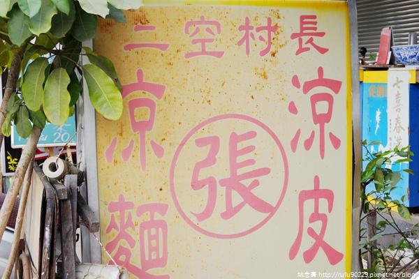 《廣遊記》台南篇:地.仁德03