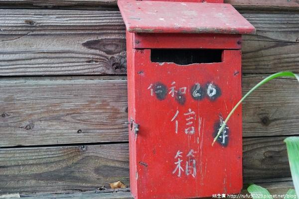 《廣遊記》台南篇:地.仁德08