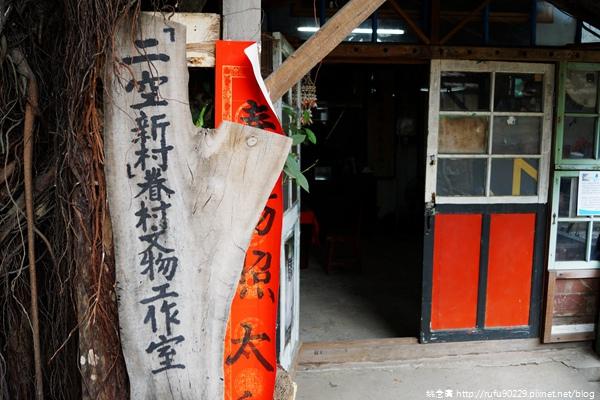 《廣遊記》台南篇:地.仁德09