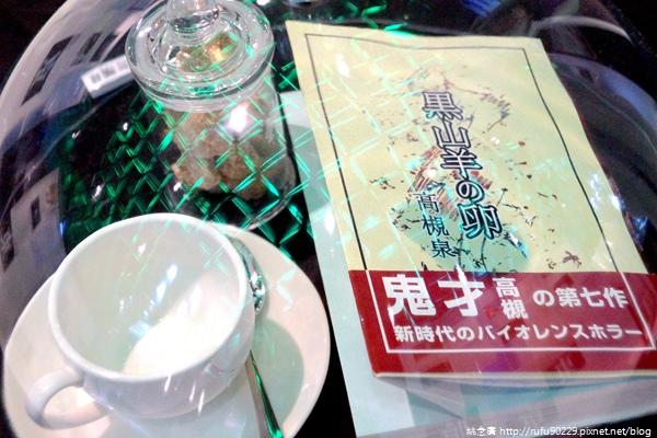 台北.三創園區「動漫基地」+《東京喰種》原畫情境主題展17