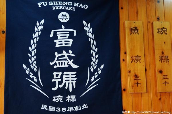 《廣遊記》台南篇:第十七回「市.中西區」09