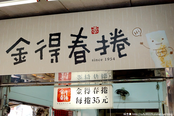 《廣遊記》台南篇:第十七回「市.中西區」14