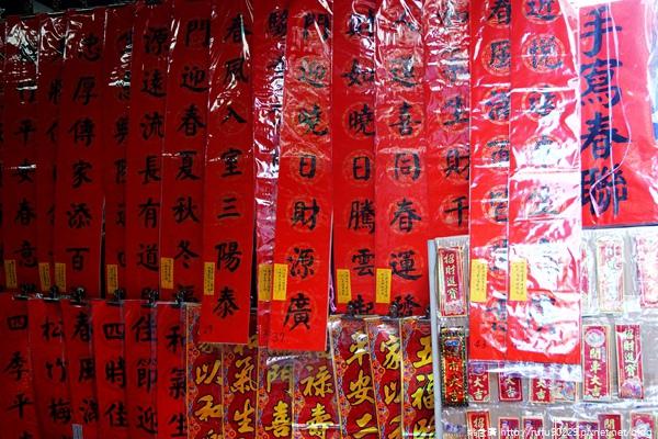 《廣遊記》台南篇:第十七回「市.中西區」15