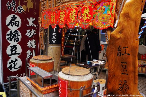 《廣遊記》台南篇:第十七回「市.中西區」18