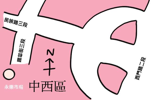 《廣遊記》台南篇:第十七回「市.中西區」20