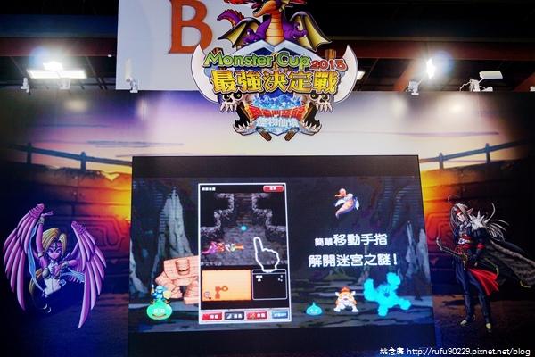 2015台北國際漫博03