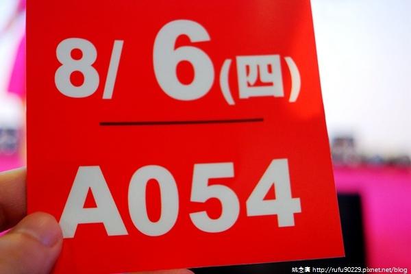 2015台北國際漫博19
