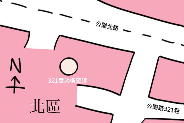 《廣遊記》台南篇:第十八回「市.北區」23