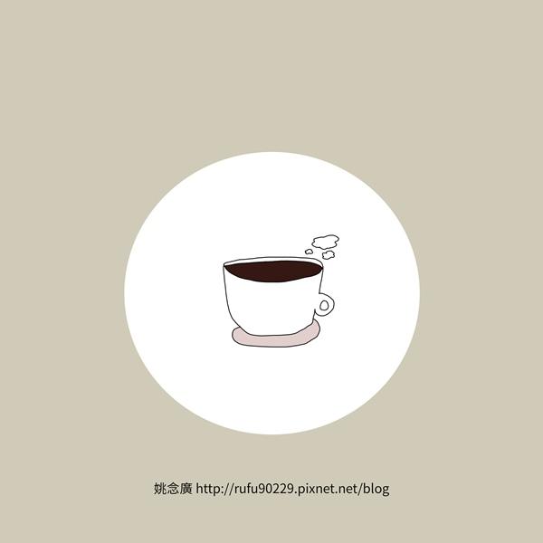 只愛純黑的咖啡_副本_副本