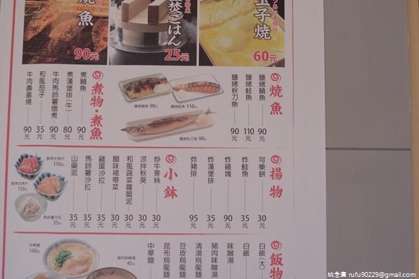 大安森林食堂02.jpg