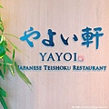 yayoi10