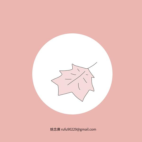 我喜歡秋天_副本.jpg