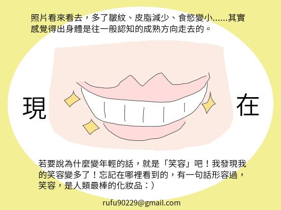 004_副本