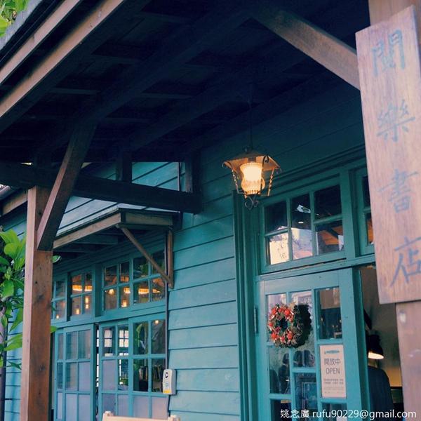 《巷弄裡的那家書店》裡的「閱樂書店」,終於看到本尊了!
