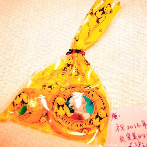 收到莫札特巧克力!聽說是奧地利的必買伴手禮,光看包裝就覺得好開心,快來吃看看!