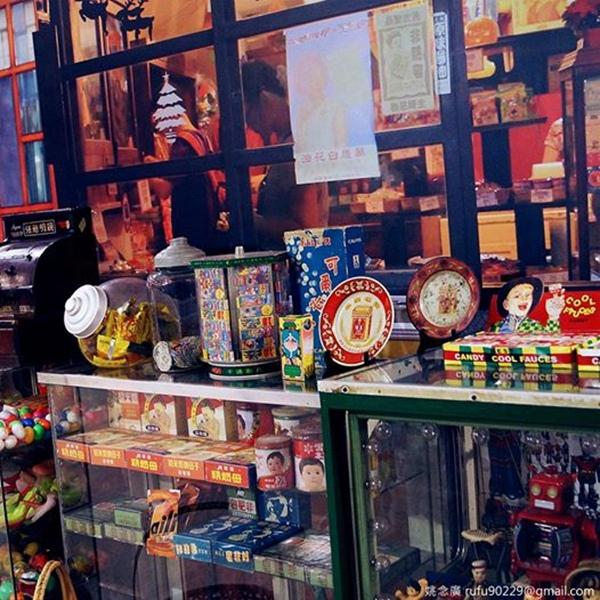 每次看到仿古的雜貨店或懷舊展,就很慶幸自己有經歷過舊雜貨店的年代。記得小學時代,最愛下課跑去卷髮阿婆的店,東挑西選的,那些粗點心和小玩具或許品質並非很高,但卻充滿了創意、樂趣及活力感!