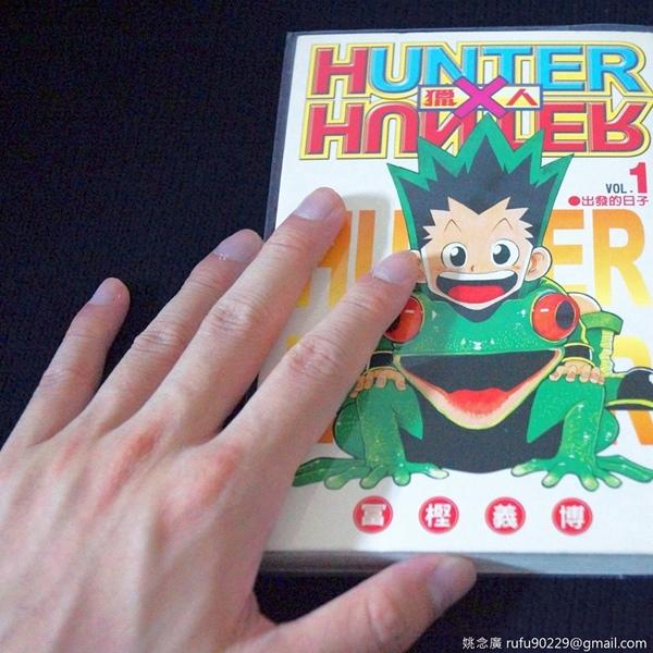 睽違?天的《獵人》在日本連載再開了,讓我感動到回去重看單行本第1集,尋找初衷,真的,《獵人》是少年漫畫裡面獨特又有魅力的存在,覺得,只要作者能在我有生之年把連載完成,就非常感謝了!