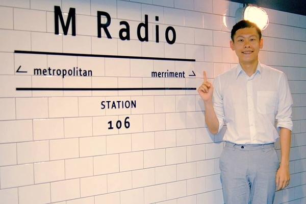 雖然不是第一次錄廣播了,但開始錄的時候還是會緊張呢!感謝文化部及全國廣播FM106。