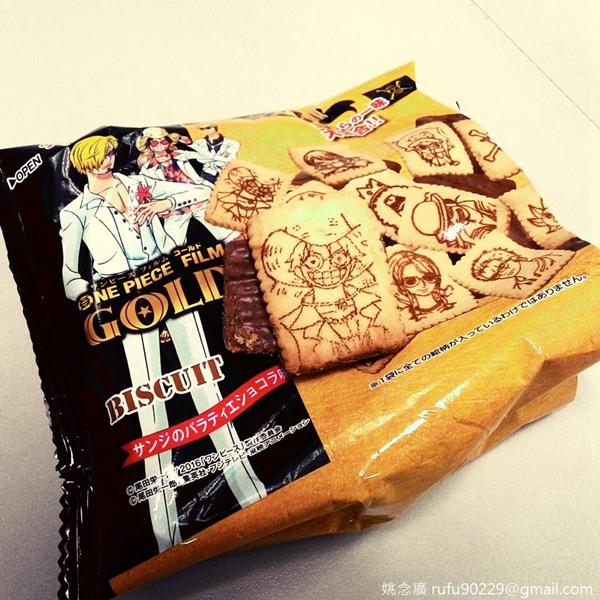吃到好多香吉士的圖案餅乾哦!是因為這是跟吃的有關係的限定商品嗎XD