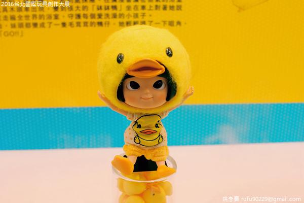 2016台北國際玩具創作大展01