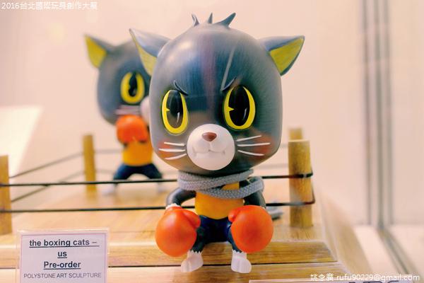 2016台北國際玩具創作大展03