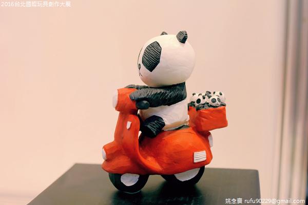 2016台北國際玩具創作大展11