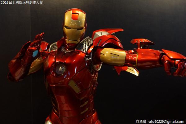 2016台北國際玩具創作大展10