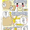 《隨憶畫家常》01:「幼稚園篇」起點