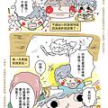《隨憶畫家常》02:「幼稚園篇」緣份