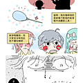 《隨憶畫家常》05:「幼稚園篇」體罰