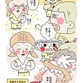 《隨憶畫家常》09:「幼稚園篇」切八段