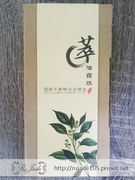 s-手工皂-03.JPG