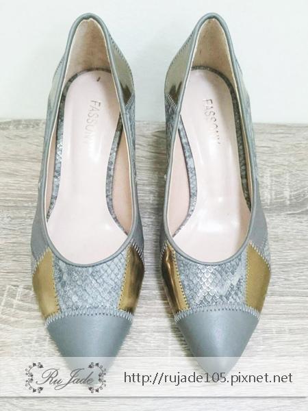 s-shoe-4280-85754.jpg
