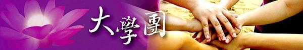 B11_banner01