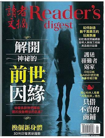 台英社Taiwan English Press