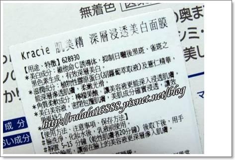 IMG_7620-crop.JPG