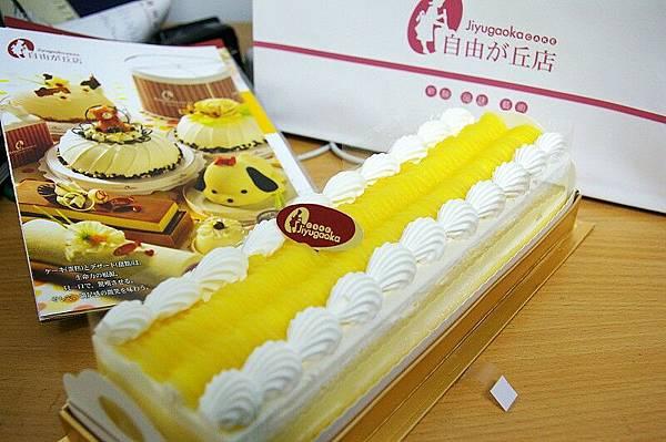 07年的生日蛋糕_02