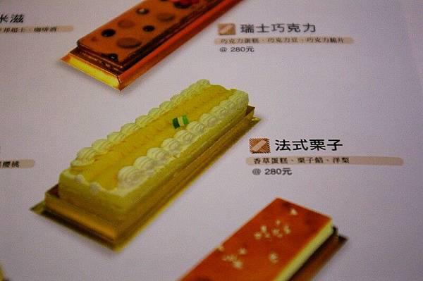 07年的生日蛋糕_03