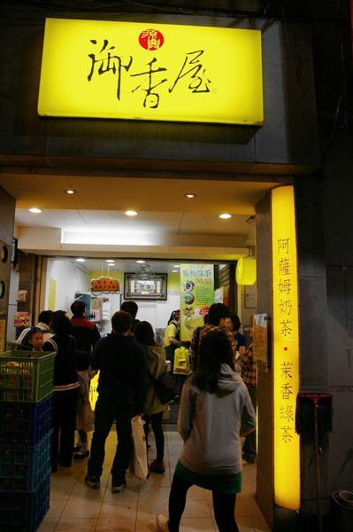 IMGP4894_御香屋