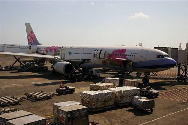 IMGP7675_China Airlines